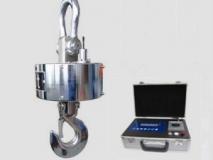 优宝 OCS-XS-3 760系列无线吊秤