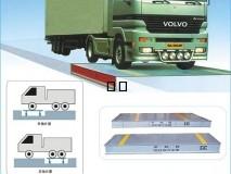 上海常衡 SCS-100A 模拟式 ,数字式电子汽车衡