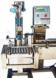 上海常衡CH-5L 根据设定重量 上下参数 自动装罐机 灌装秤