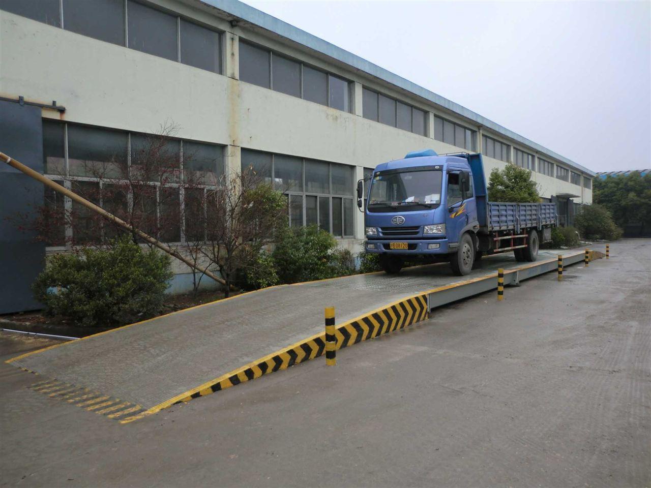 上海常衡 SCS-20 模拟式 ,数字式电子汽车衡