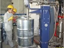 上海常衡供应宏力速度快 精确 灵活的液体灌装秤 液体装罐机