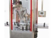 常衡CBM-S 全不锈钢 防腐蚀 抗干扰 速度快 粉体粉末包装机