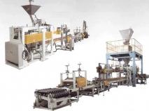 上海常衡 化肥饲料化工在线全自动打包生产线 彩屏触摸包装机 自动检测出金属异物不合格 全线自动化