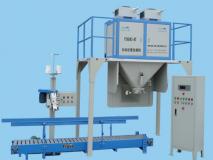 上海常衡 称量 缝口 包装 输送为一体的快速定量包装机组 包装秤