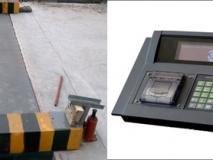 上海常衡 SCS-30B 模拟式 ,数字式电子汽车衡