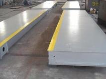 常衡提供 汽车衡 用于载货卡车 挂车 半挂车 集装箱 称重计量