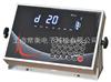 常衡提供 D20 汽车衡仪表 数字仪表 柯力仪表 防雷击仪表 称重控制器