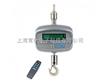 常衡提供 韩国凯士 电子吊秤 NC-I 铝制外壳 使用方便 操作简单 电子吊秤