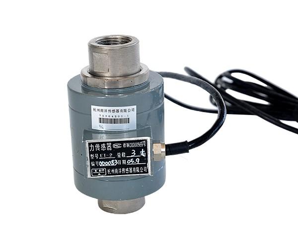美国AC ET-2 拉式称重传感器 吊钩秤 料斗秤 水泥厂配料秤 合金钢