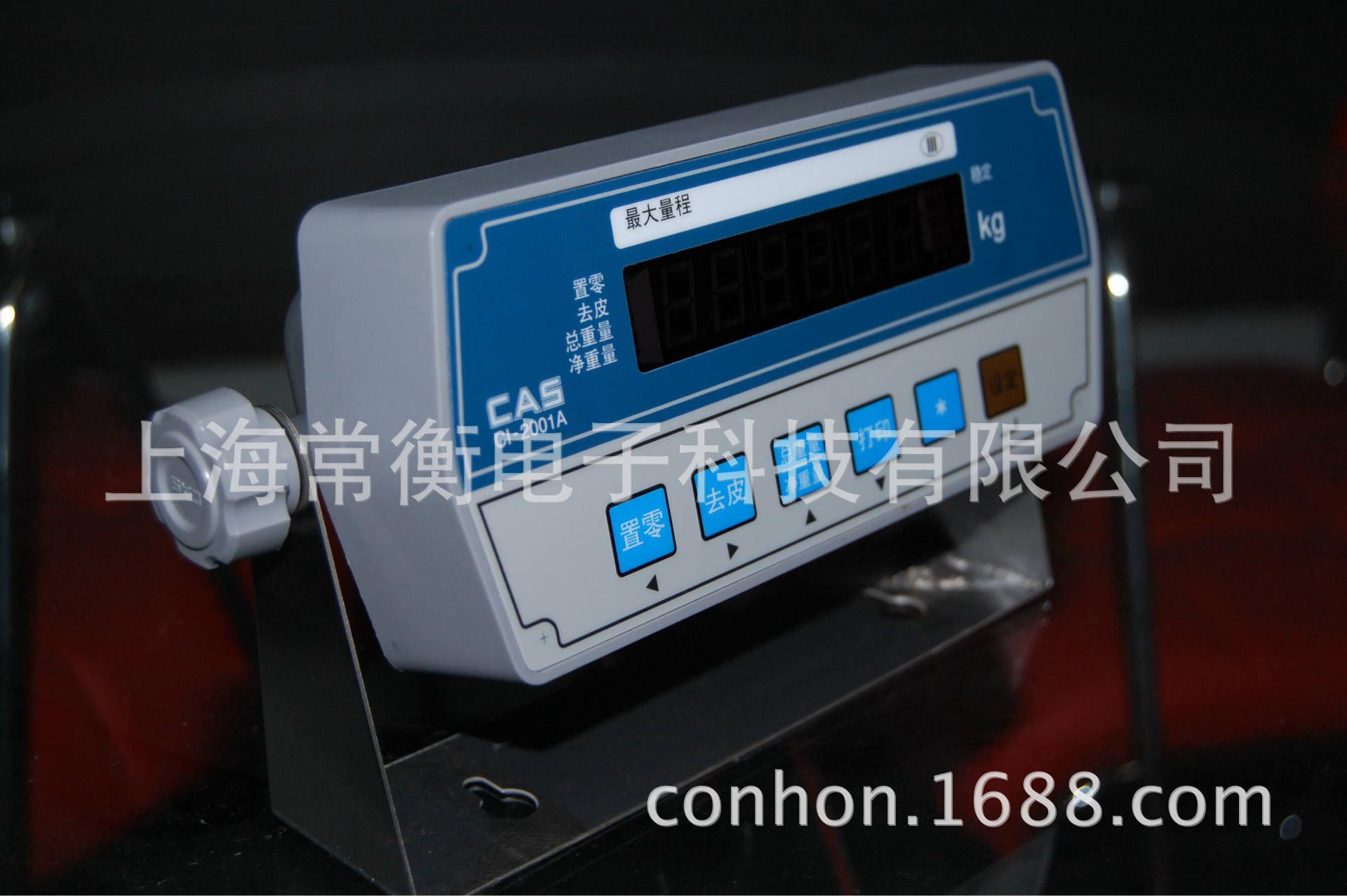 常衡供应韩国CAS/凯士CI-2001A系列工业平台秤 手推车秤显示仪表