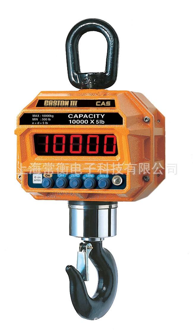 常衡供应韩国CAS/凯士caston系列使用于各种企业吊钩秤 行车秤