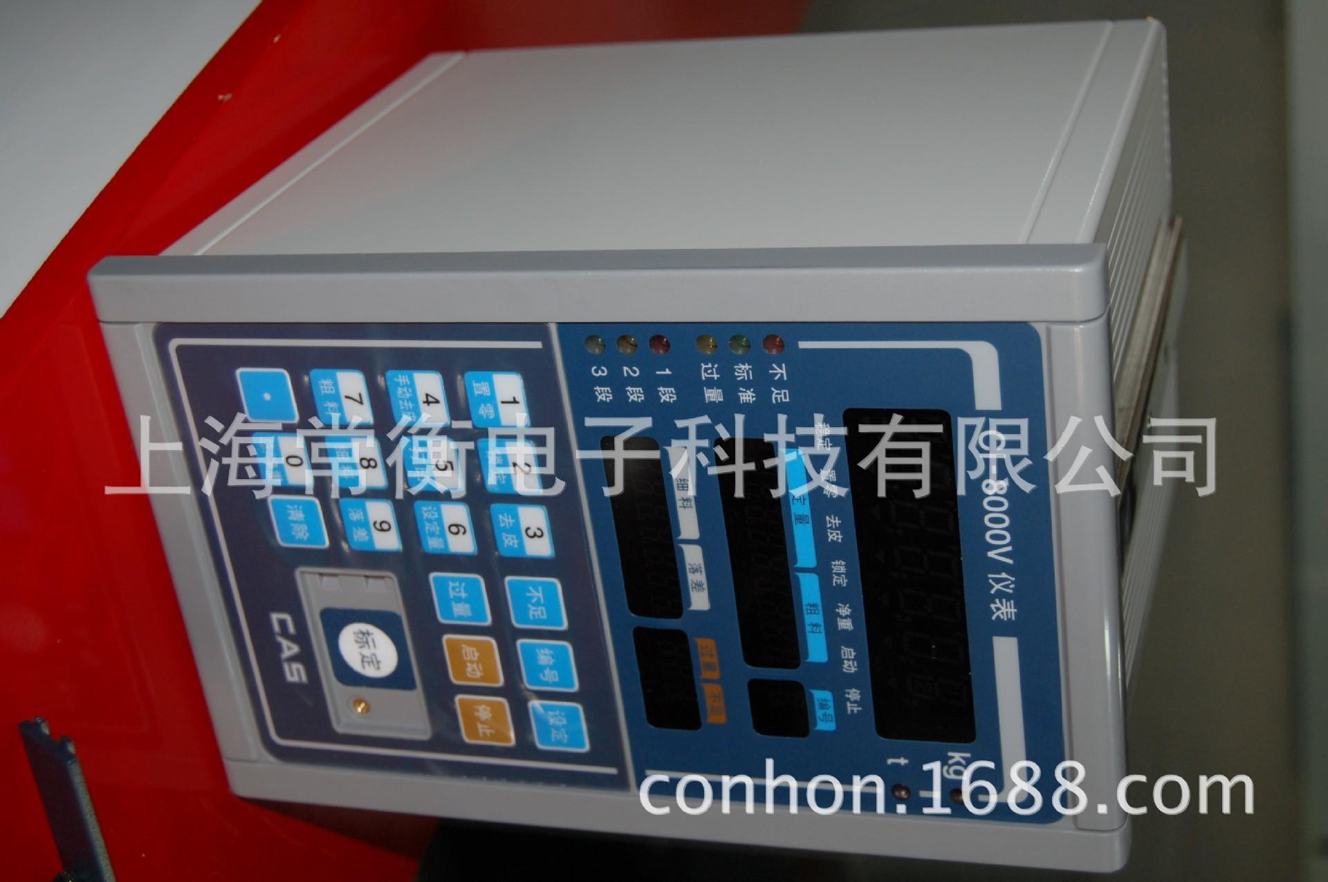 常衡供应韩国凯士CI-8000V称重控制仪表 料斗秤仪表 配料控制仪表