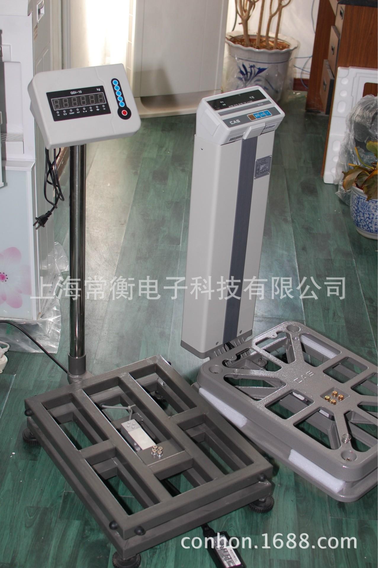 常衡供应韩国凯士DB-I 计重台秤 绿字大屏幕显示 铸铝秤体计重称