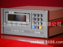 常衡供应韩国CAS/凯士CI-5010A 用于平台秤 汽车衡称重控制仪表