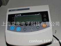 常衡供应韩国CAS/凯士BI系列显示仪表 防水仪表 专用台秤显示仪表