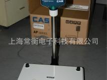 常衡电子专属韩国CAS凯士AP系列称重台秤 高精度电子称重计价秤