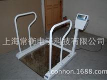 常衡供应 韩国CAS凯士 WCS-200轮椅秤 人体透析秤 WCS-200轮椅秤