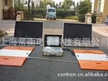 常衡电子 SCS-30D电子称重轴重秤 30吨轴重仪 汽车称重便携式称重轴重仪