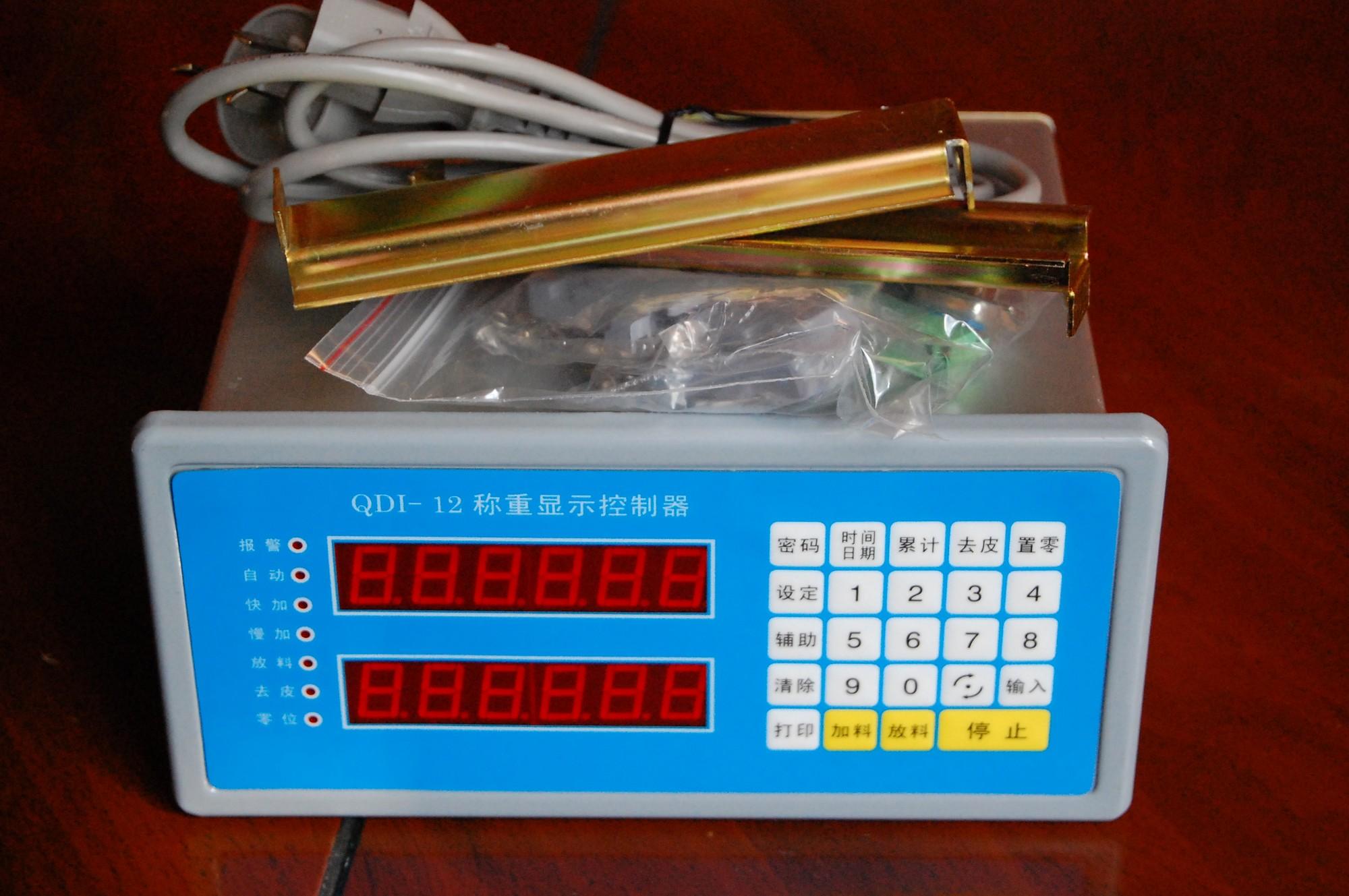 上海秋毫衡器 QDI-12B 定值包装 配料 称重显示控制仪表 控制器