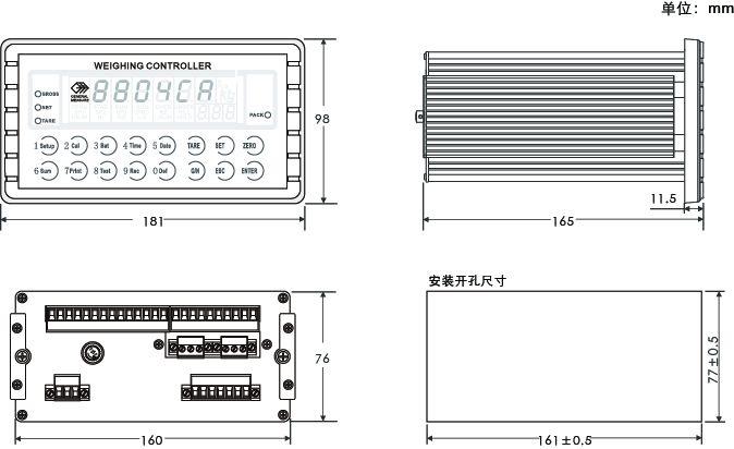 电子平台秤|电子桌秤|电子吊秤|电子地磅|叉车秤|汽车衡|轴重仪|防爆秤|体积秤