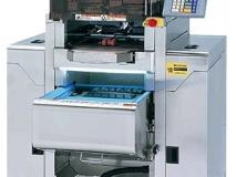 石田ISHIDA WM-4000 自动识别托盘 蔬菜市场 水果批发 自动包装机